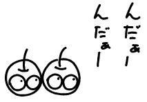 f:id:k9352009:20091218112109j:image