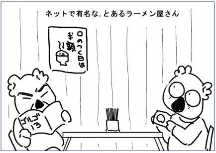 f:id:k9352009:20091221103858j:image