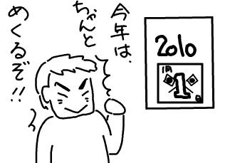 f:id:k9352009:20100111085703j:image