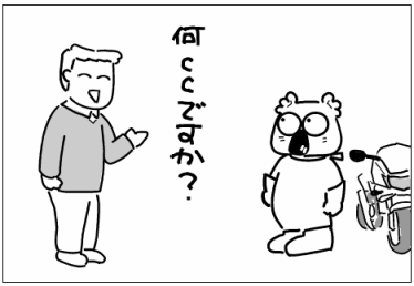 f:id:k9352009:20100416102558p:image