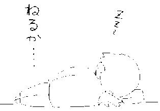 f:id:k9352009:20100722104649p:image