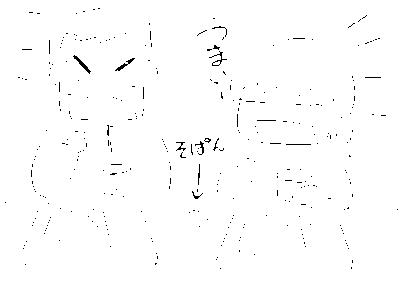 f:id:k9352009:20101018130227p:image
