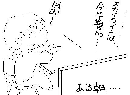 f:id:k9352009:20101126014428p:image