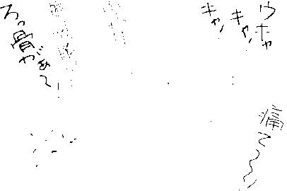 f:id:k9352009:20110209110901p:image