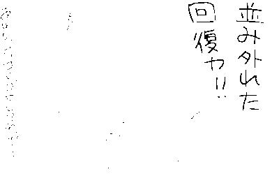 f:id:k9352009:20110221111416p:image