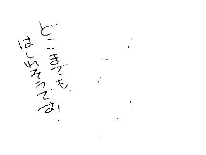 f:id:k9352009:20110221111524p:image