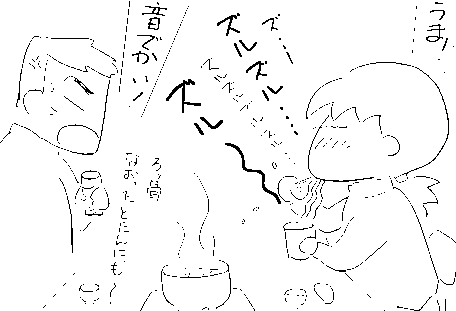 f:id:k9352009:20110307115058p:image