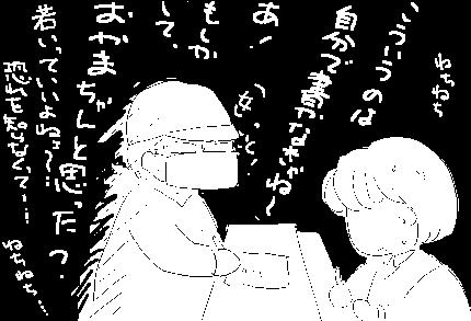 f:id:k9352009:20110326100407p:image