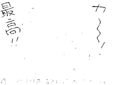 f:id:k9352009:20110330110216p:image