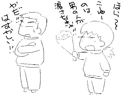 f:id:k9352009:20110507104536p:image