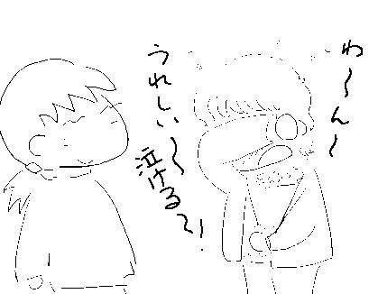 f:id:k9352009:20110507105036p:image