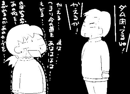f:id:k9352009:20110514100749p:image
