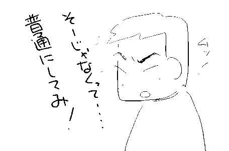 f:id:k9352009:20110526182514p:image