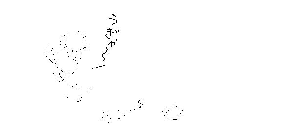 f:id:k9352009:20110530114444p:image