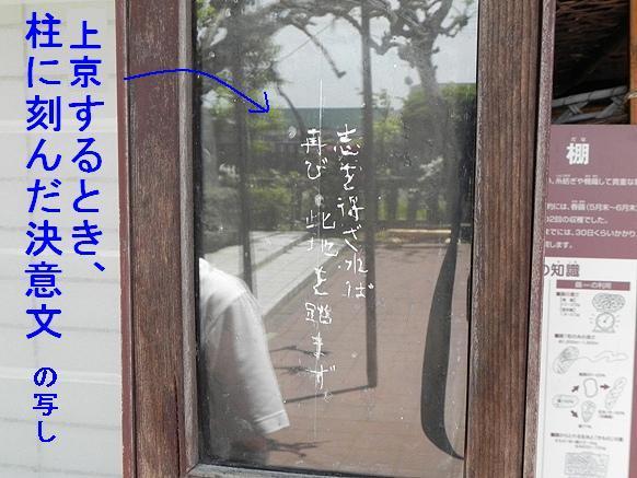 f:id:k9352009:20110606123154j:image