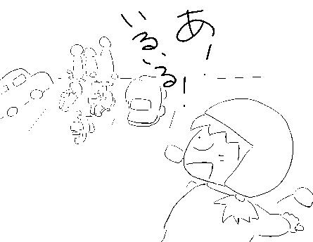 f:id:k9352009:20110607091230p:image