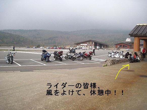 f:id:k9352009:20110608103253j:image