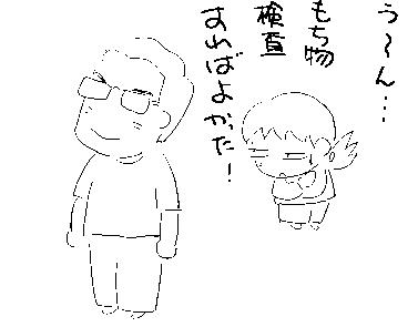 f:id:k9352009:20110622090628p:image