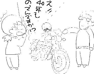 f:id:k9352009:20110622091453p:image