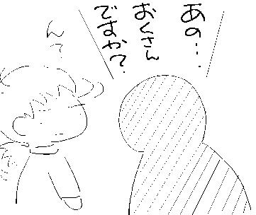 f:id:k9352009:20110622094806p:image