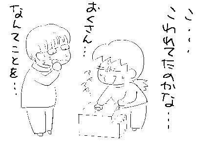 f:id:k9352009:20110623175206p:image
