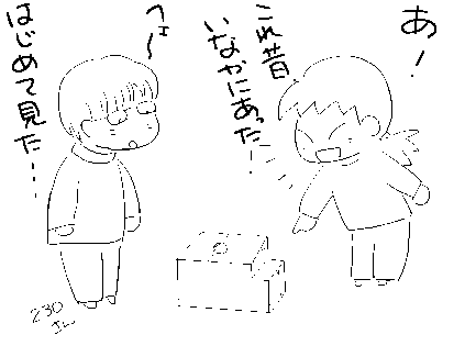 f:id:k9352009:20110623215115p:image
