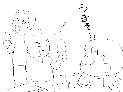 f:id:k9352009:20110624090949p:image