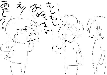 f:id:k9352009:20110628102626p:image