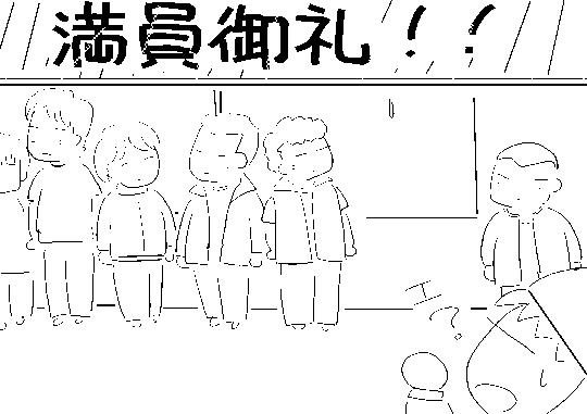 f:id:k9352009:20110818113130p:image