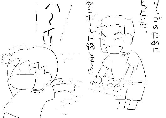 f:id:k9352009:20110907111343p:image