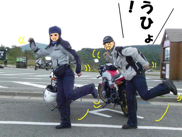 f:id:k9352009:20110916103257j:image