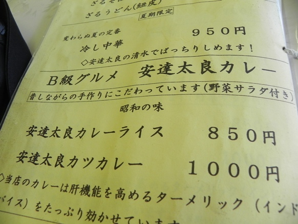 f:id:k9352009:20110922120427j:image