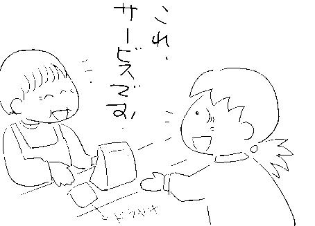 f:id:k9352009:20110928122648p:image