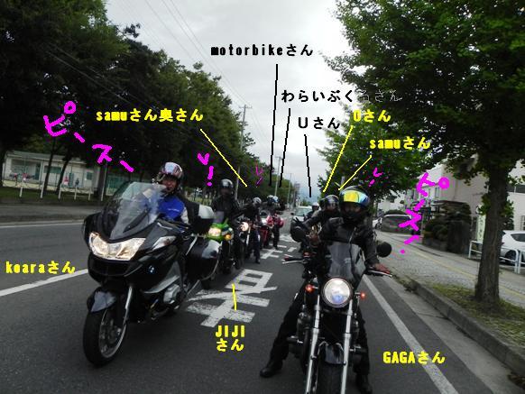 f:id:k9352009:20110928123756j:image