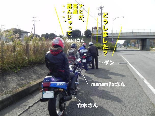 f:id:k9352009:20111202093137j:image