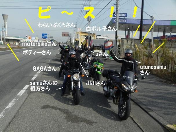 f:id:k9352009:20111202094531j:image