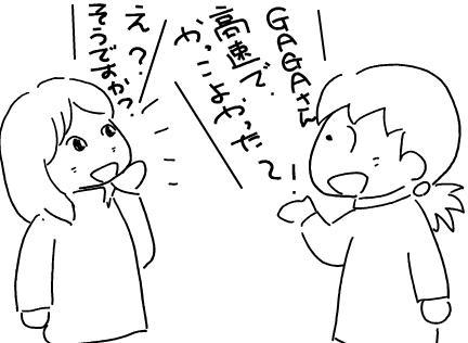 f:id:k9352009:20111202100346j:image