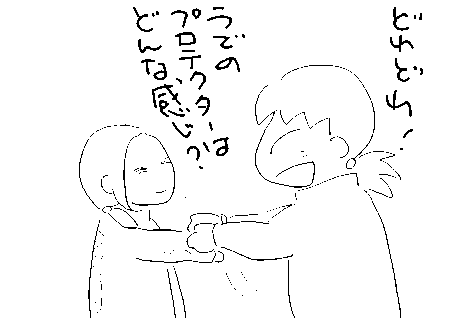f:id:k9352009:20111203233210p:image