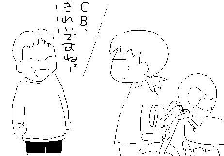 f:id:k9352009:20111223104807p:image