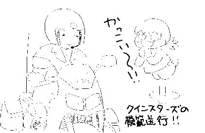 f:id:k9352009:20120202114801p:image