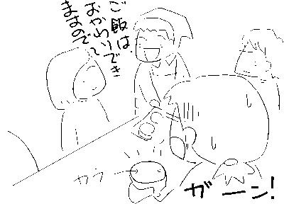 f:id:k9352009:20120208114341p:image
