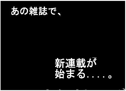 f:id:k9352009:20120213102156p:image
