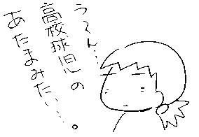f:id:k9352009:20120220114506p:image