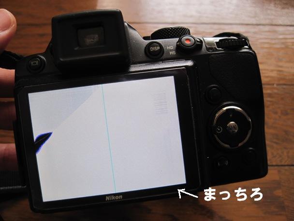f:id:k9352009:20120224113651j:image