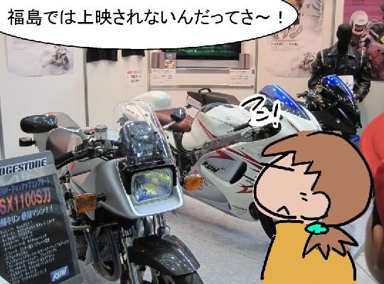 f:id:k9352009:20120329174904j:image