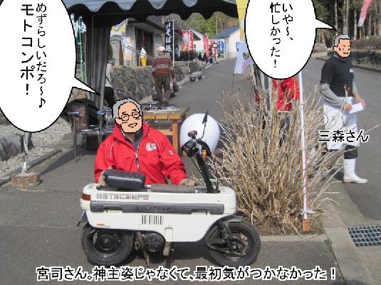 f:id:k9352009:20120409132836j:image