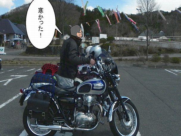 f:id:k9352009:20120409145613j:image