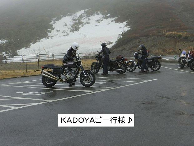f:id:k9352009:20120504071725j:image