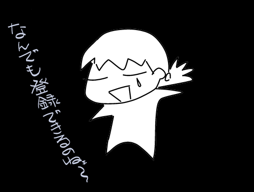 f:id:k9352009:20120520081500p:image