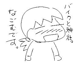 f:id:k9352009:20120521144858p:image